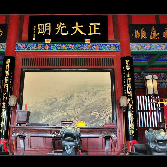 中国古代奇案故事