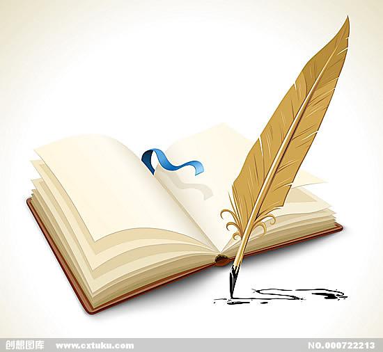 矢量笔和书本图片素材