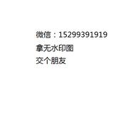 野男 -【来事节奏】杀人放火金腰带