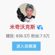 第71期:什么是Vlog?为何中国没有产生国外那么多的Vlog?