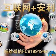 嫣然分享《精品荟萃》微信FC81991942-喜马拉雅fm