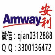 芭比分享  496《14个月完成Q8并带出户高级主任市场》芭比微信qian0312888  QQ:330013-喜马拉雅fm