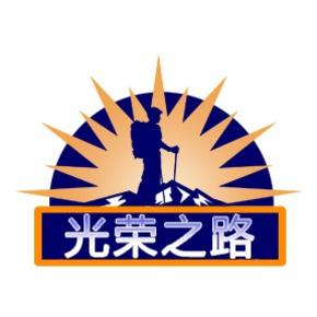 敏捷书场-lizzy老师-喜马拉雅fm