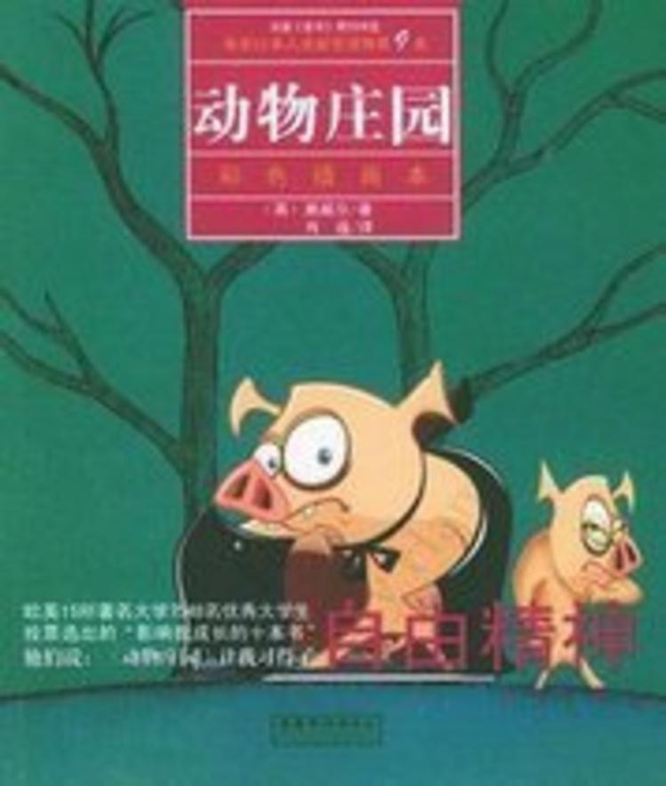 重庆市工商行政管理局