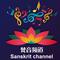 梵音频道-喜马拉雅fm