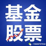 格局商业游学第二站:贵州茅台(上)
