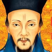 王阳明心学:修炼强大内心的神奇智慧 第35集(明浩微信17630689189)