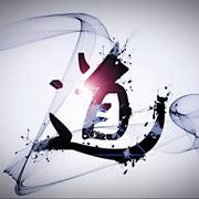 主播老道-喜马拉雅fm