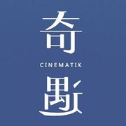 奇遇电影-喜马拉雅fm
