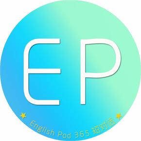 EnglishPod 365 短对话合辑-喜马拉雅fm