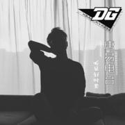 【直播回听】民谣电台-喜马拉雅fm