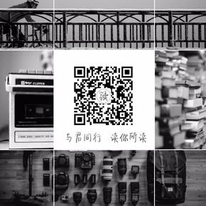 微信公众号运营手册-喜马拉雅fm