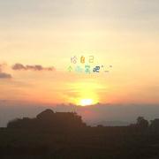 012:欧阳修倡导古文运动-喜马拉雅fm