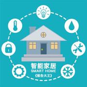 真正的智能家居—让家电更智能-喜马拉雅fm