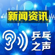 8月18号:马龙樊振东被雪藏,方博陈梦率小将出征奥地利公开赛-喜马拉雅fm