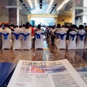 论道宏观经济 西进商务联盟启动-喜马拉雅fm