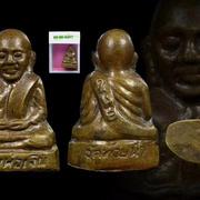 泰国佛牌之龙婆银2515大头财佛的价值简析-喜马拉雅fm