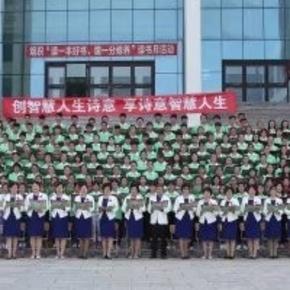 烟台职业学院七星湖朗诵协会(二)-喜马拉雅fm