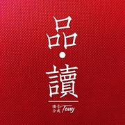 《浮生六记》浪游记快4——沈复(清)-喜马拉雅fm