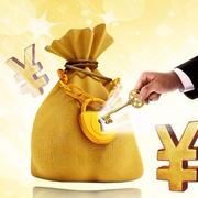 投资小白看过来:到底什么是基金?-喜马拉雅fm