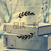所有的作都得由自己承担(台湾 穆熙妍)-喜马拉雅fm