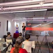 泊寓济南品牌首推众创空间,V-space万创汇正式发布-喜马拉雅fm