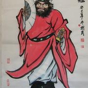 钟馗之斩鬼传4-喜马拉雅fm