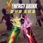 XS安利互联网专业人士剖析XS饮料给你带来不一样的商机V信949620249-喜马拉雅fm