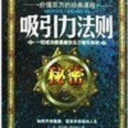 安利《魔力》第10天 魔法粉末 VX:FC54116-喜马拉雅fm