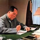 毛泽东诗词欣赏-喜马拉雅FM