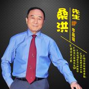 我站在松花江畔眺望-王庆辉-喜马拉雅fm