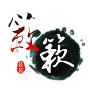 【直播回听】2017-9-23 走丢的我回来了!!~\(≧▽≦)/~啦啦啦-喜马拉雅fm
