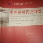 中国近代史之鸦片战争前的中国和世界-喜马拉雅fm