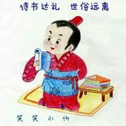 人间贤话:秋风辞——刘彻【解读:笑笑小仙】-喜马拉雅fm