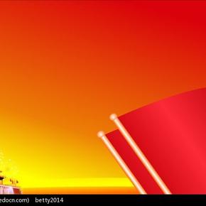 党支部主题活动-喜马拉雅fm