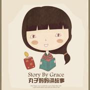 《小猫默默的故事》-喜马拉雅fm
