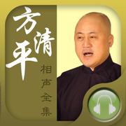 超级推销_方清平-喜马拉雅fm