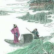 次北固山下-王湾-喜马拉雅fm