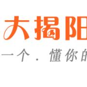 大桔 蓝梦海洋潮语节目170923-喜马拉雅fm