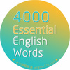 4000 Essential English Words | 四千个实用英语单词(全6册)