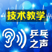 8月19号《乒乓之声》世乒赛系列 平野美宇技战术(1)-正反手衔接-喜马拉雅fm