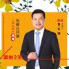 2018指南针法考先修民法-曹兴明-喜马拉雅fm