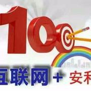 直销成功分享系列之产品分享:微信FC18811437162-喜马拉雅fm