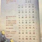《古朗月行》 一年级古诗 诵读者:卞妍希-喜马拉雅fm
