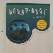 (第一部)第十三章-喜马拉雅fm