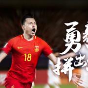 中国男篮首战不敌菲律宾恐提前遭遇澳大利亚队 但天没塌下来!-喜马拉雅fm