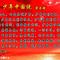 《少年中国说》—— 梁启超-喜马拉雅fm