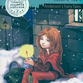 安徒生和格林童话-喜马拉雅fm