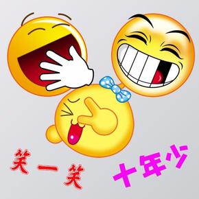 笑一笑十年少-喜马拉雅fm