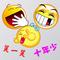 《笑一笑十年少》第8集-喜马拉雅fm